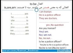 آموزش مکالمه زبان در کوتاه ترین زمان( قسمت۶)