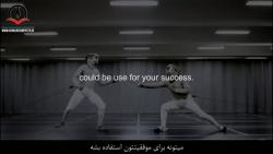 فیلم انگیزشی (مسئولیت زندگی تو به عهده بگیر)