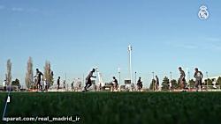 تمرینات رئال مادرید پی...