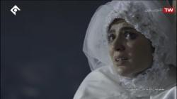 فیلم و سریال ایرانی ( خانه امن قسمت ۱۷ ) پلیسی _ معمایی _ اکشن