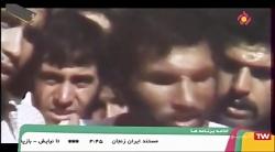 """مستند """"سازمان""""؛ بررسی و واکاوی عملکرد گروهک تروریستی """"منافقین"""" (2)"""
