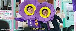 فیلم سینمایی کره ای کمدی کاندید راستگو 2020 زیرنویس فارسی