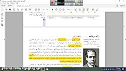 شیمی پایه دهم- فصل اول- ساختار اتم- مدل اتمی بور- صفحه 24 و 25
