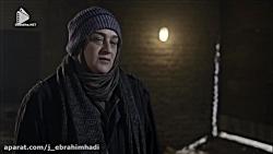 سریال خانه امن - قسمت هف...