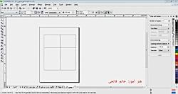 الگو سازی با رایانه قسمت ۸ خانم فاتحی