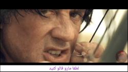 رفرنس های شخصیت Rambo در بازی مورتال کمبت ۱۱ در فیلم سینمایی