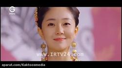 سریال کره ای Empress Ki ملکه کی :: قسمت 11 :: دوبله فارسی