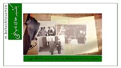 خدمات رضا شاه به ایران