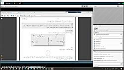تحلیل مدار های الکتریکی 2 دانشگاه مهاجر جلسه4