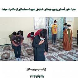 تدریس مطالعات اجتماعی پایه پنجم درس هجرت مسلمان به حبشه