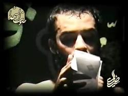 یه روز میشه منم میرم / رضا هلالی
