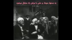 کلیپی از یک فیلم قدیمی، ابو علی سینا افتخار ایرانیان