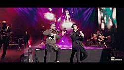 ویدیو فرزاد فرزین - اجرای زنده ای کاش