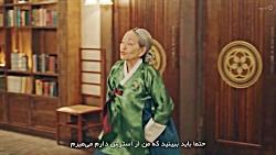 سریال کره ای پادشاه : سلطنت ابدی قسمت چهارم با زیر نویس چسبیده فارسی