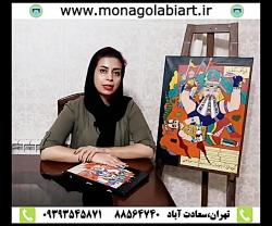 معلم نقاشی آنلاین کودک پونک