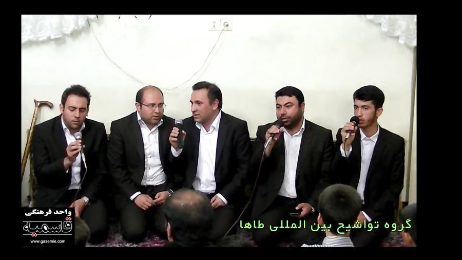 تواشیح عربی در مدح حضرت قائم (عج)