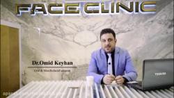 دکتر سید امید کیهان | جراح فک و صورت در اصفهان | نحوه تغذیه بعد از جراحی فک