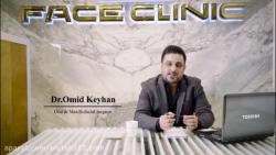 دکتر سید امید کیهان |جراح دهان، فک و صورت - عضو هیئت علمی دانشگاه اصفهان