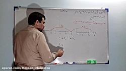 ریاضی پایه هفتم - فصل دوم - بخش ششم - مدرس: حسن مهرافزا