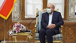 تاکید قالیباف بر حمایت ایران از امنیت و صلح در افغانستان