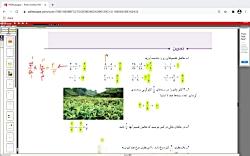 حل قسمت اول تمرین صفحه ۳۵ کتاب ریاضی ششم