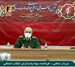 واکنش فرمانده کل سپاه به ادعای احتمال حمله آمریکا به ایران