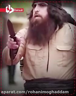 کدام سرکرده داعش به ایران آمده بود؟
