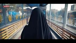 مجله خبری دوم سیزده1400