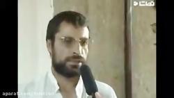 این نامزد ریاست جمهوری ایران را ببینید خیلی باحاله