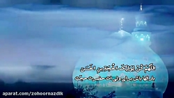 گروه فرهنگی این بقیه الله(بافق)