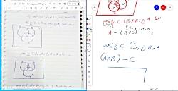 اموزش احتمال از امار و ریاضی 3 کلیپ 4