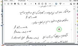 مبحث توابع دو متغیره  ، مدرس : حسینی
