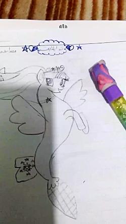 نقاشی واسه مسابقه ی نقاشی توایلایت