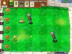 ازی Plants VS Zombie پارت3