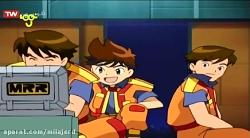 کارتون|انیمیشن گروه نجات رباتیک | قسمت 11