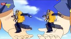 کارتون|انیمیشن گروه نجات رباتیک | قسمت 12