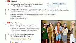 آموزش رایگان زبان آلمانی - درس بیست و دوم - قسمت 6 - کتاب منشن Menschen A1.2