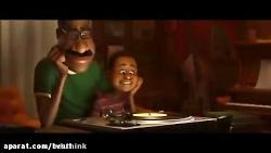 تریلر انیمیشن سینمایی روح (2020)