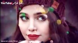اهنگ جدید خیلی زیبا و عاشقانه از علی زراقی فالو کنید
