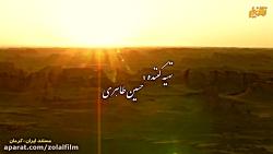 مستند ایران - کرمان - قسمت 9