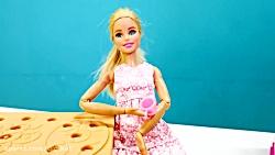بازی های دخترانه با عروسک باربی - خرید از سوپر مارکت