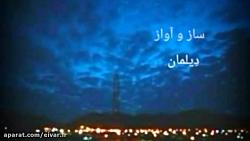 رسانه ایور ( مرکز جامع فضای مجازی آریا )