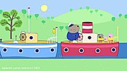 """کارتون پپا پیگ این داستان """"در دریا گم شده اند"""""""