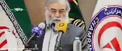 صدای شهید محسن فخری زاده پس از خبر شهادت سردار سلیمانی