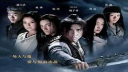 فیلم سینمایی چینی شبح_خ...