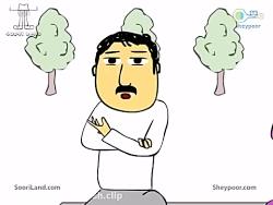 کلیپ طنز:کلیپ طنز پرویز...