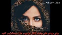 آهنگ افغانی و هزارگی ۲۰...