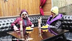 کلیپ طنز ایرانی | کلیپ ط...
