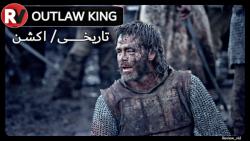 معرفی فیلم تاریخی / اکش...