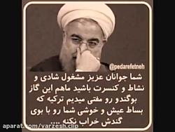 کلیپ طنز:طنز روحانی (دو...